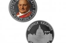 Jan XXIII Nowe Srebro tampodruk st. zwykły wersja krajowa